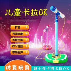 兒童麥克風擴音音樂話筒玩具 帶支架擴音卡拉OK唱歌玩具話筒