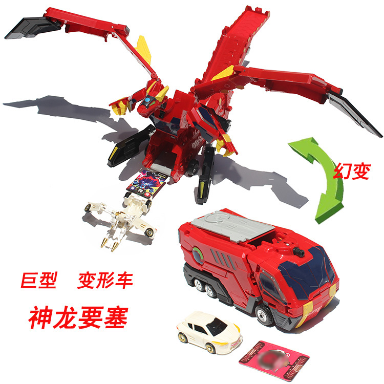 Fire dragon fortress large magic deformation toy Korean version of car God 3 childrens educational toys Christmas gift