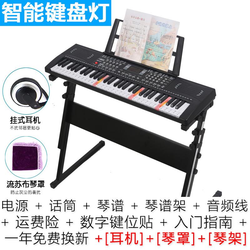 电钢琴61键重锤成年人幼师学生儿童初学者家用自学考级专业电子钢
