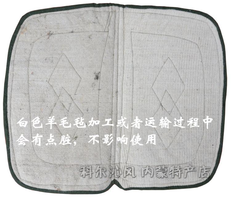 Внутренняя Монголия упряжь седло подушка пот ящик овечья шерсть Принадлежности для верховой езды