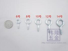 8号羊眼钉 螺丝钉 铁镀锌 一盒90个的价格 4.5元/盒
