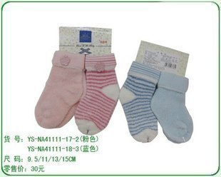 Clearance Britain s NA41111 58 2 NA41111 59 3 baby towel socks baby socks two pairs of dress