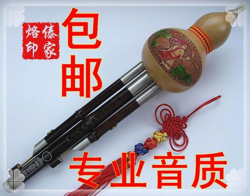 Post it【 Professional performance] professional brass sleeve detachable Hulusi [Yunnan national musical instrument monopoly]