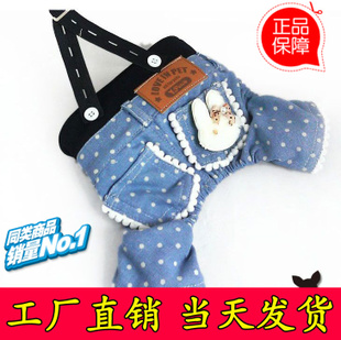 D Foreign pet spring and summer preppy denim overalls child pet schnauzer dog clothes Teddy