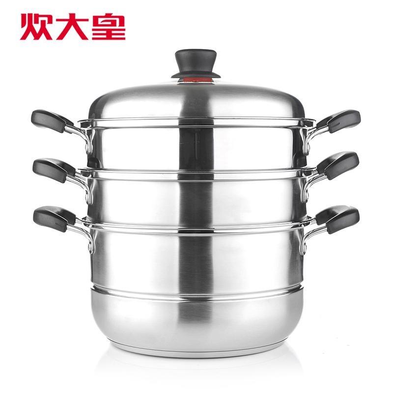 COOKER KinG 炊大皇 WG16331