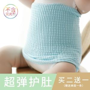 婴儿护肚围男女宝宝护肚脐新生儿护脐带儿童腹围肚兜纯棉四季通用