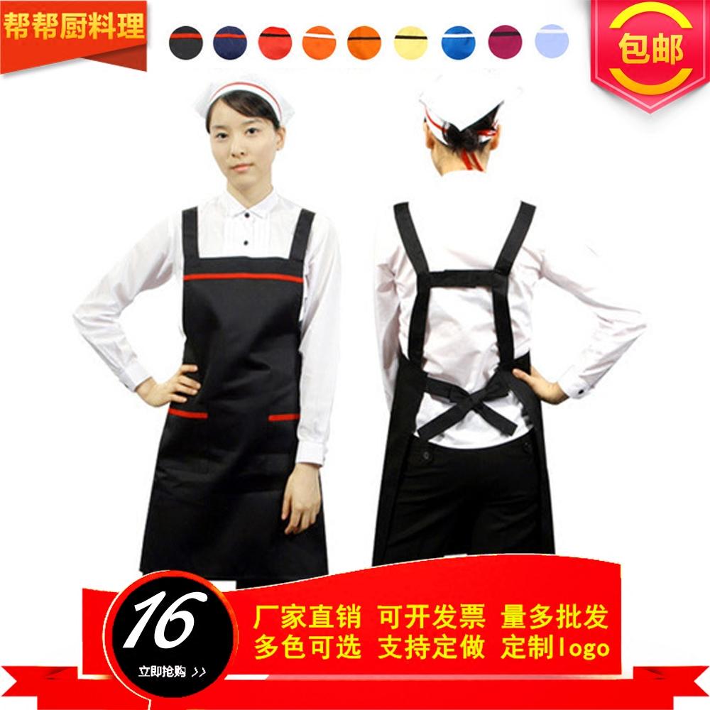 挂脖围裙服务员厨房围裙家居围裙系带火锅店烧烤食堂围裙定制包邮