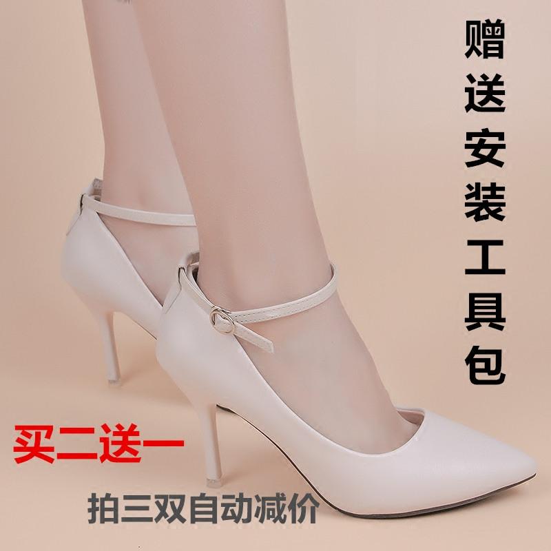 买2送一 包邮 防止高跟鞋单鞋不跟脚绕脚脖子束鞋带 防掉鞋扣鞋饰