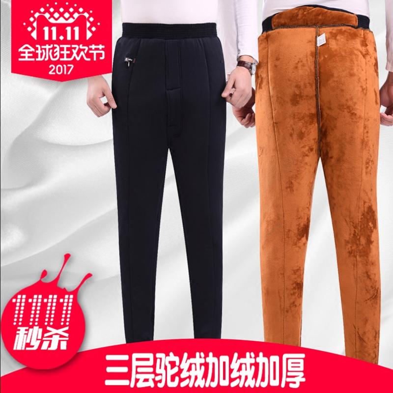 Зима брюки мужчина такси утолщённый верхняя одежда брюки в пожилых человек отец талия свободный теплый брюки сын