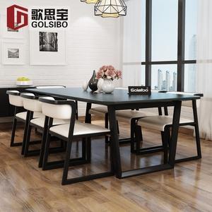 北欧餐桌现代简约小户型实木餐桌椅组合长方形6人餐桌设计师家具