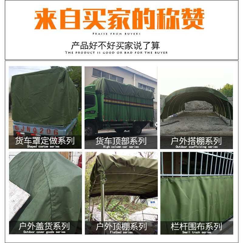 立高LIGAO 货车帆布雨布加厚 汽车篷布防雨布防水布遮阳防晒布隔