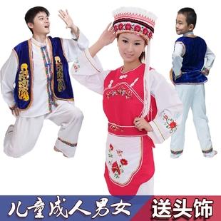 白族服装女舞蹈服云南大理成人绣花民族风男儿童少数民族衣服新款