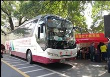 香港中旅直通车(南城厚街线)/东莞至香港直通大巴/香港回东莞