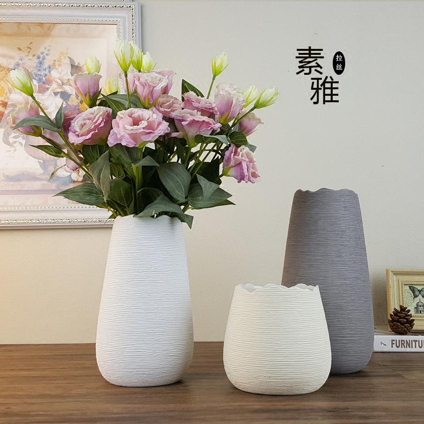 Нордический керамика цветочная композиция ваза современный простой творческий гостиная белый сухие цветы устройство континентальный домой декоративный статья украшение