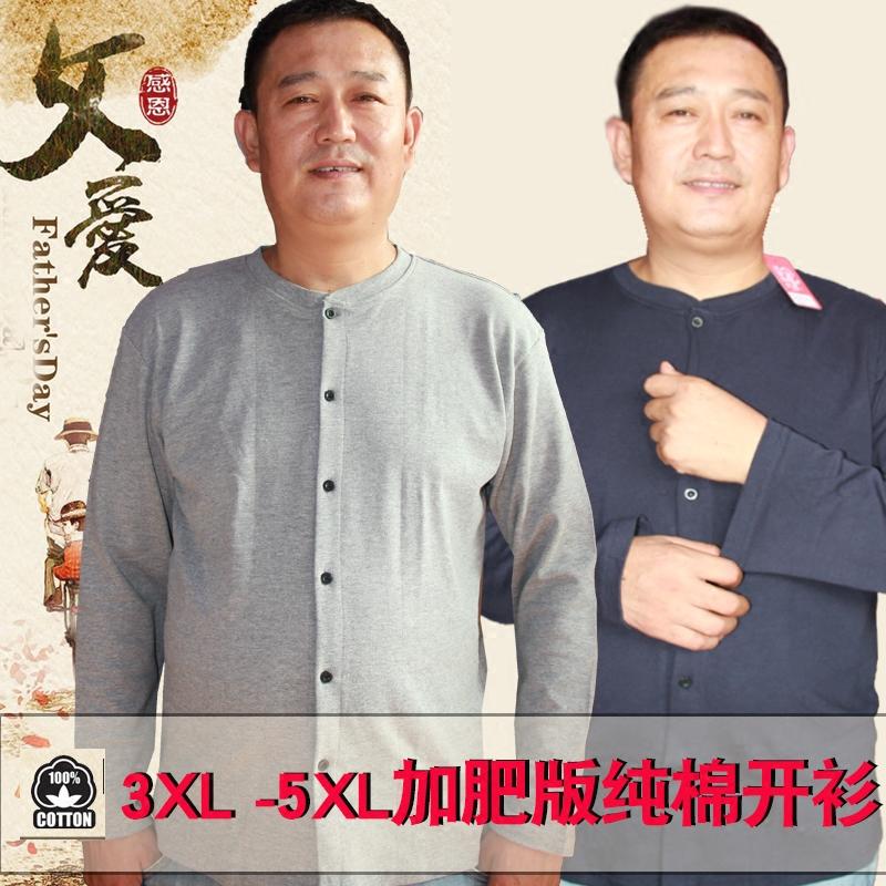 中高年の秋服の男性の高齢者のカーディガンの上着の男性の純綿の大きいサイズの薄いタイプの保温下着の綿のセーター