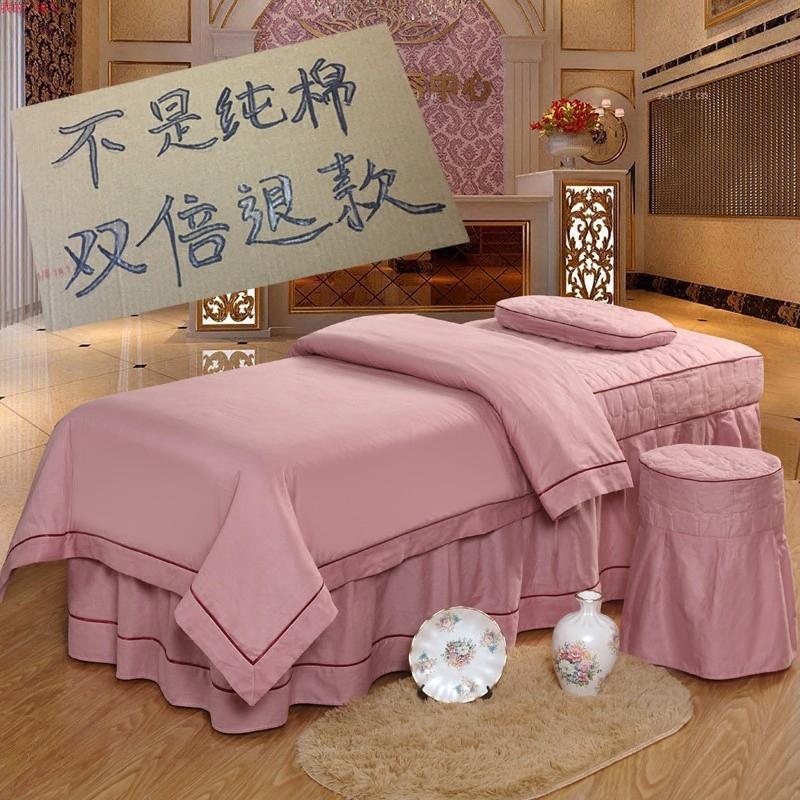 假一赔十高档纯棉美容床罩四件套欧式床罩