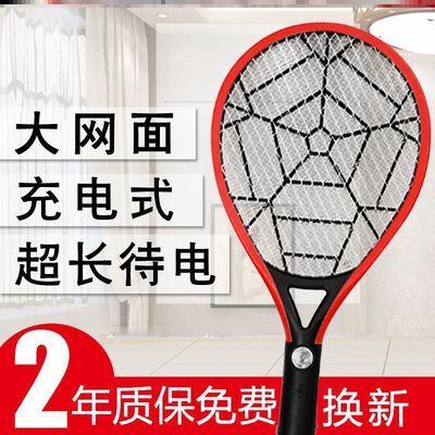 充电器迷你密网带灯超强苍蝇拍蚊子家用新款电蚊拍大功率多功能