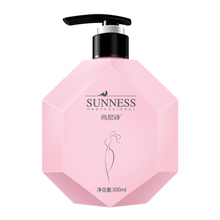 Shang NI SHI loves secret language perfume body milk.