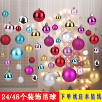 Christmas Decorations Festival Decorative Sling Christmas decorative Color Ball Mall window ceiling decorative light bulb