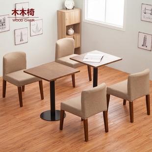 【木木椅】特价欧式实木皮电脑椅子家用餐椅低背时尚简约家具椅子