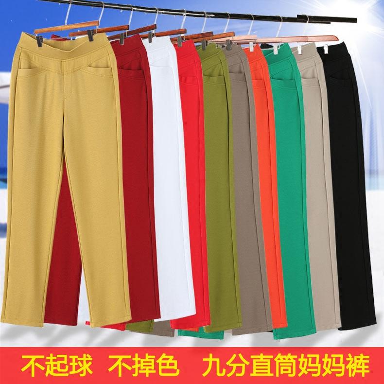 夏季妈妈装弹力直筒裤中老年休闲裤满69元可用2元优惠券