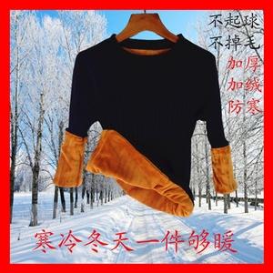 秋冬新款时尚圆领百搭长袖打底衫学生黑色显瘦保暖加绒厚款女毛衣