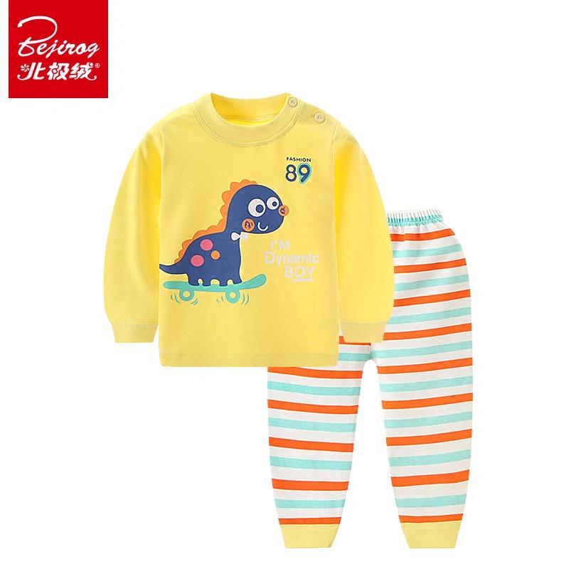 北極絨嬰兒衣服 純棉寶寶內衣套裝 兒童睡衣 家居服秋衣秋褲