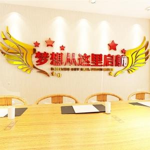 3d立体墙贴公司企业办公室艺术培训学校前台文化墙上装饰励志标语