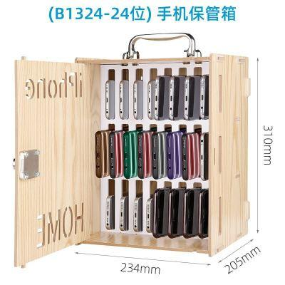 Safe deposit box with lock student mobile phone office storage cabinet deposit cabinet portable Staff Department meeting wall hanging