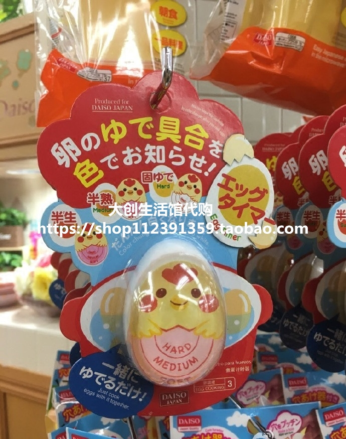 Япония большой создать милый повар яйцо яйца таймер синхронизация цыпленок росток вещь пруд сердце яйцо сахар сердце яйцо