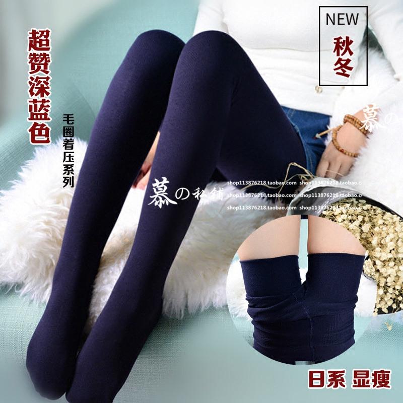 券后35.00元日系秋冬季藏青色加绒显瘦连裤袜