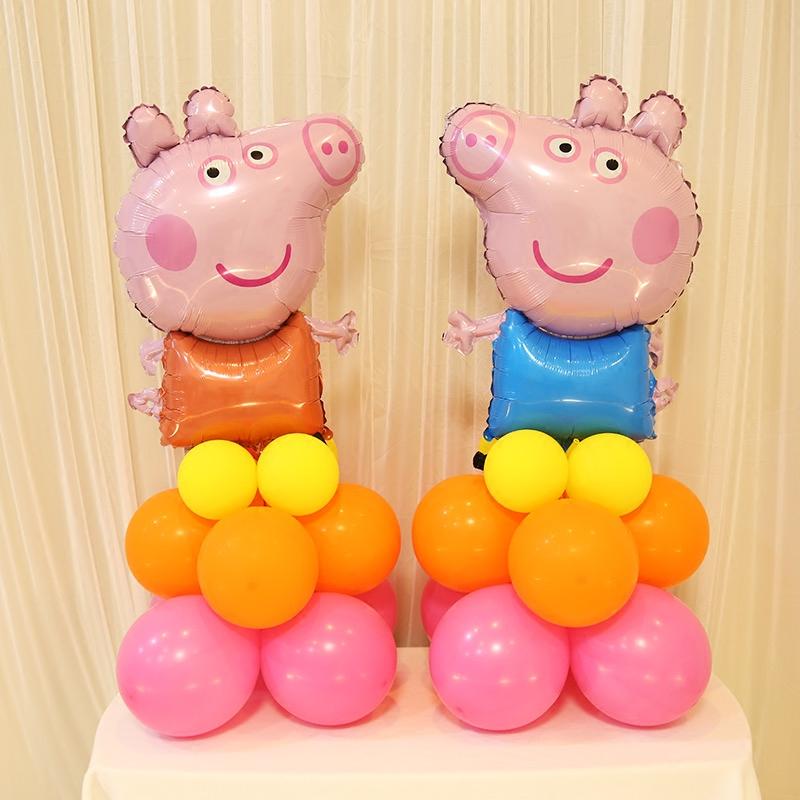 六一兒童節裝扮 粉紅豬小妹佩奇氣球小立柱兒童生日派對佈置路引