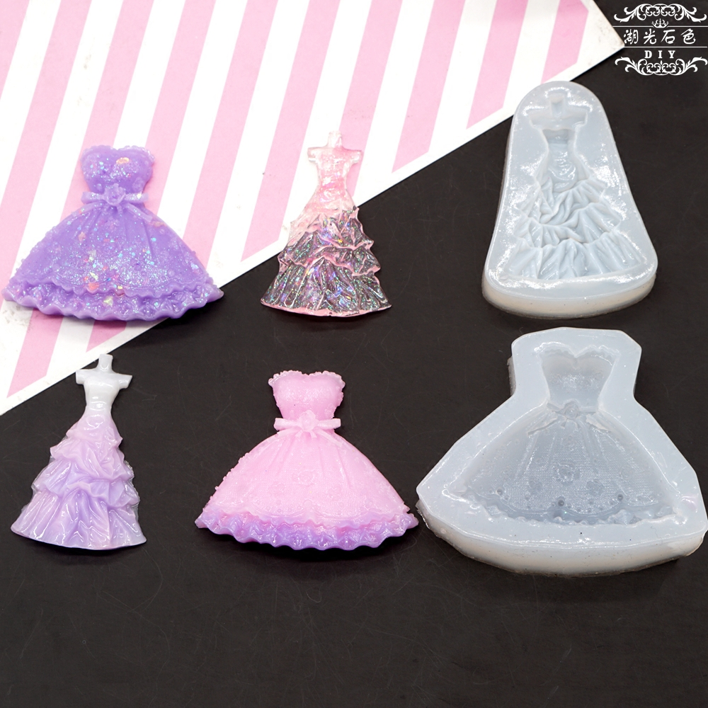 婚纱模具滴胶模具硅胶镜面模具粘土模具DIY水晶滴胶用饰品配件