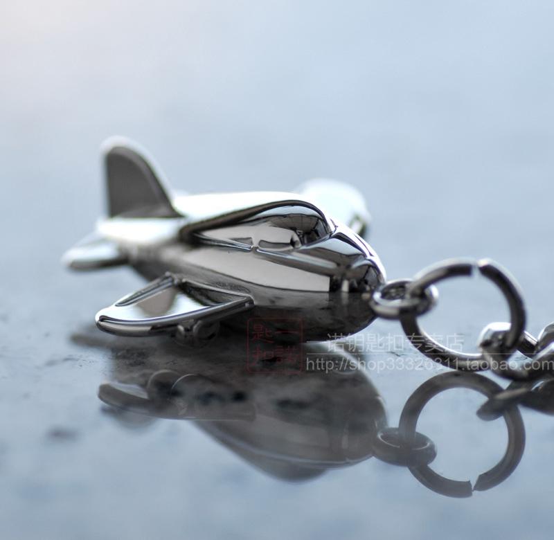 金属小飞机钥匙扣创意汽车钥匙圈钥匙链挂件航空公司学校免费刻字