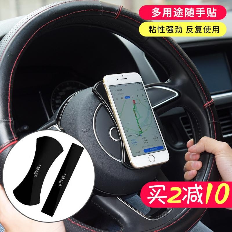 车载手机胶强力吸附无痕墙壁挂钩限3000张券