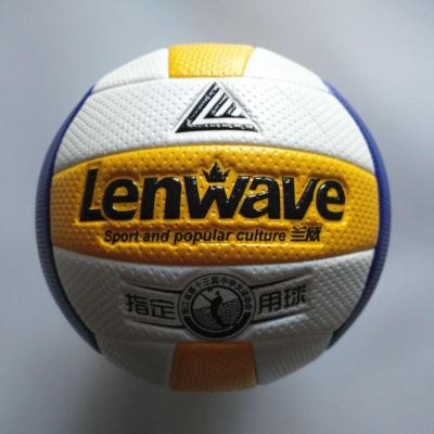 Lw-0571 soft standard training competition junior soft volleyball