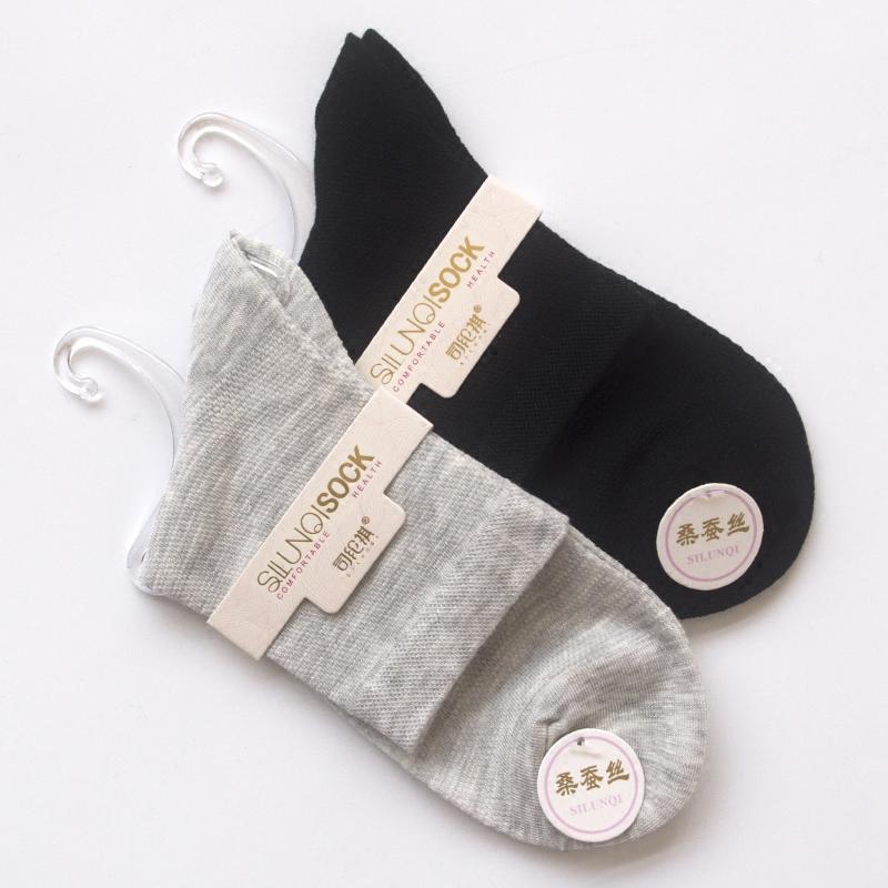 司纶祺女袜网眼纯棉中筒夏季学生袜子桑蚕丝手感吸汗透气六双包邮