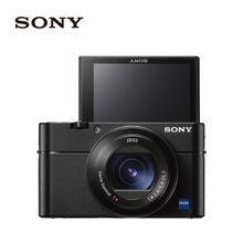 Sony/Sony DSC-RX100M5A Handle Set