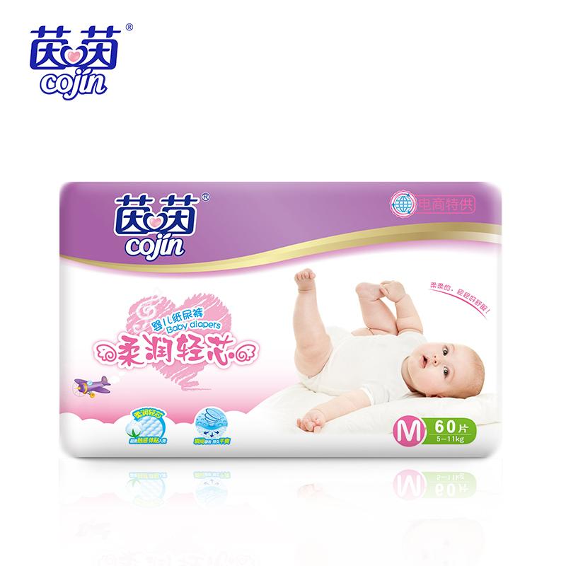 cojin 茵茵 柔潤輕芯嬰兒紙尿褲 M 60片