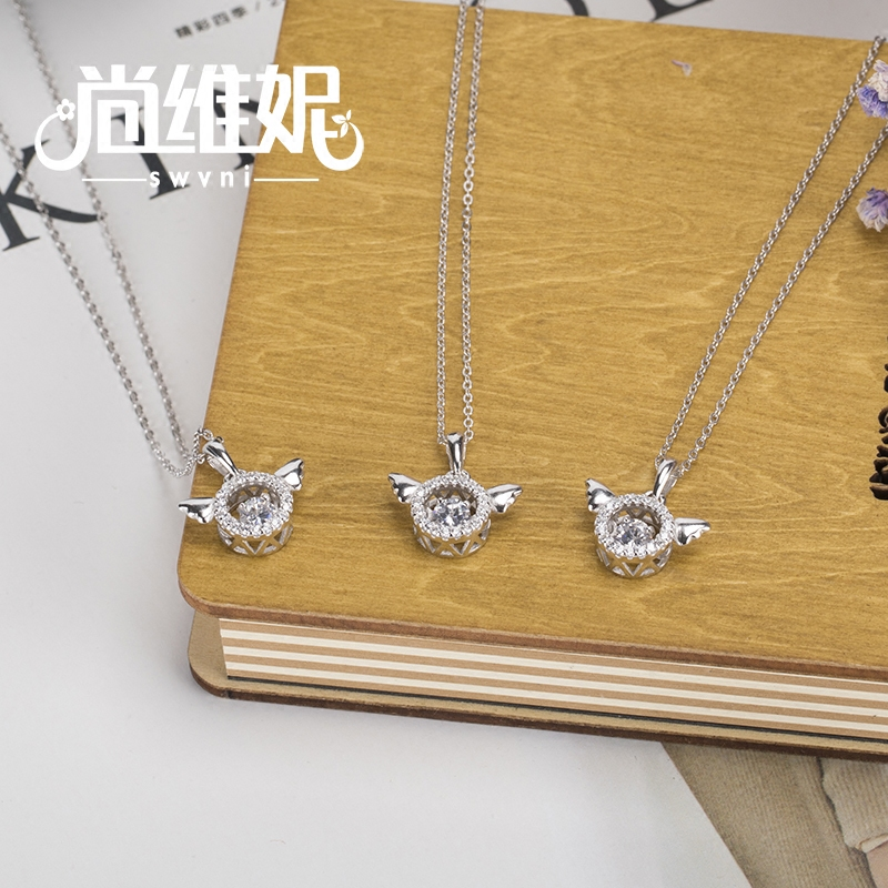 [flashing] beating heart, smart necklace, Japanese and Korean angel wings, sweet and shining lady