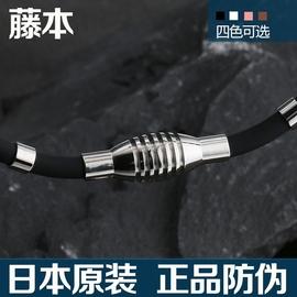 抗疲劳防辐射保健项圈颈椎血压日本钛锗磁项链男女送礼物肽链颈环图片