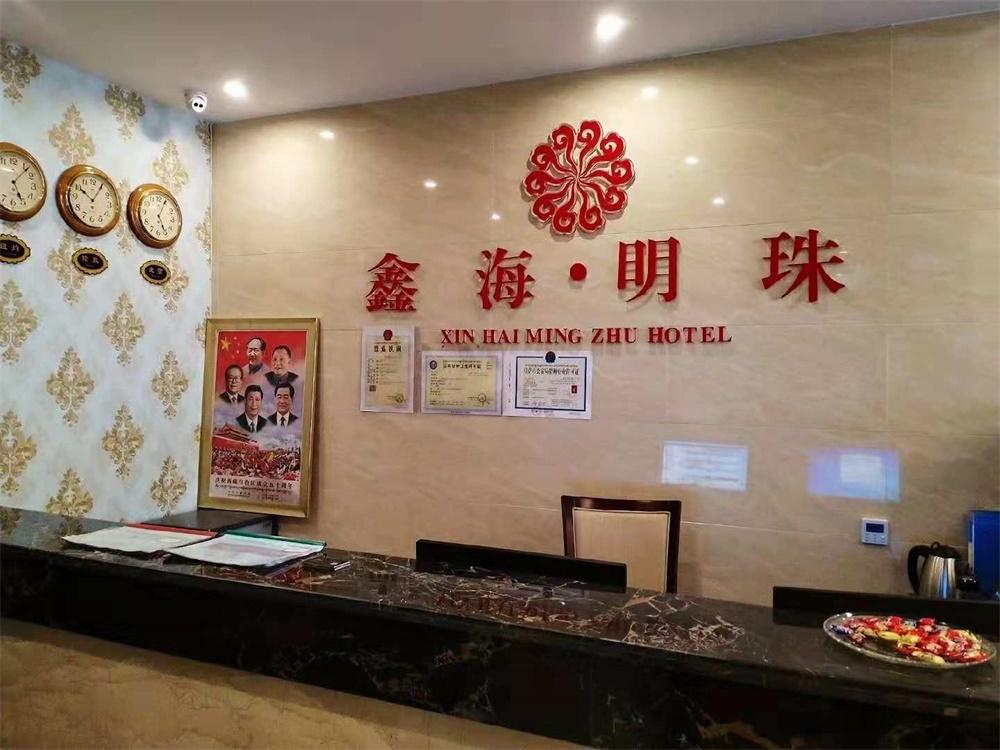 拉萨鑫海明珠商务宾馆 舒适标准间