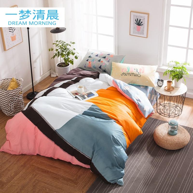 一梦清晨家居家纺纯棉四件套日式北欧现代简约活性印染撞色彩明亮