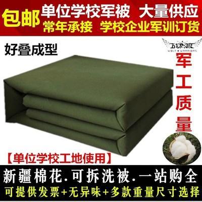 棉被劳保被学生单人宿舍夏季军训内务纯棉花被春秋便宜褥子军被
