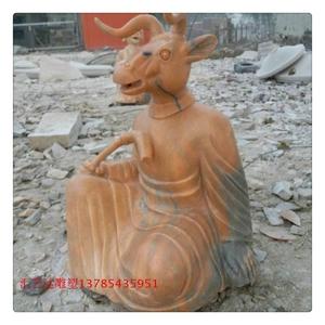 曲阳石雕十二生肖兽兽头人身生肖晚霞红生肖摆件室外工艺摆件