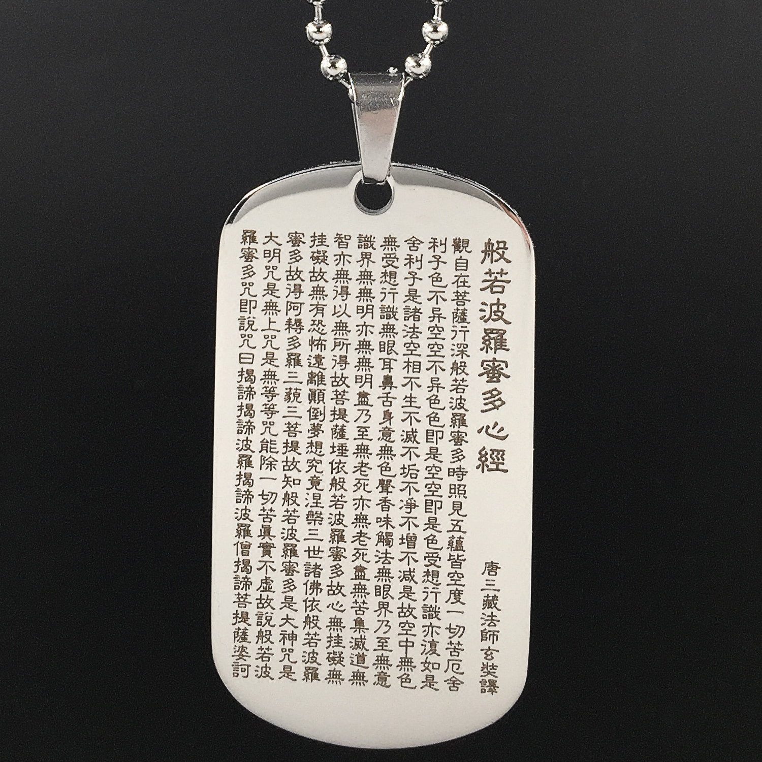 Titanium steel military mens Pendant Prajna Paramita Heart Sutra Necklace laser carving