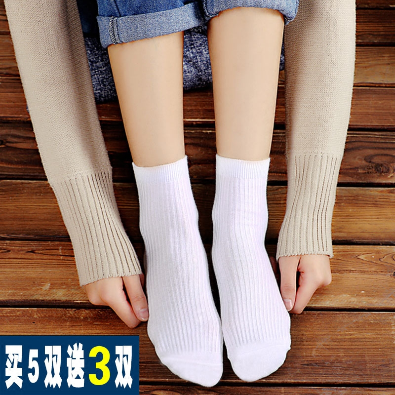 High waist socks childrens tube Japanese summer autumn winter Chinese cotton pure white cotton socks thick color white high long pure cotton white socks