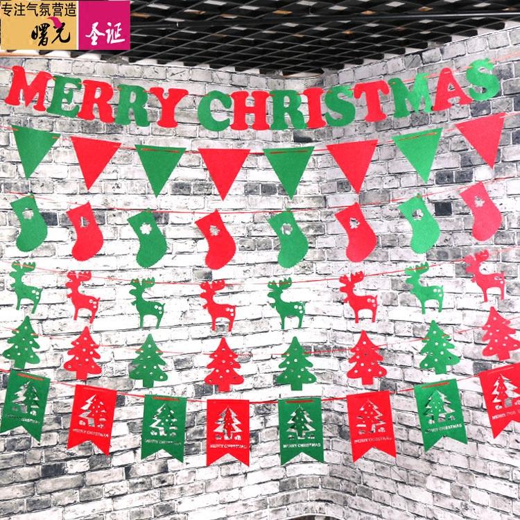 聖誕節裝飾PVC禮品盒禮物盒禮盒聖誕櫥窗場景布置品樹下擺件擺飾
