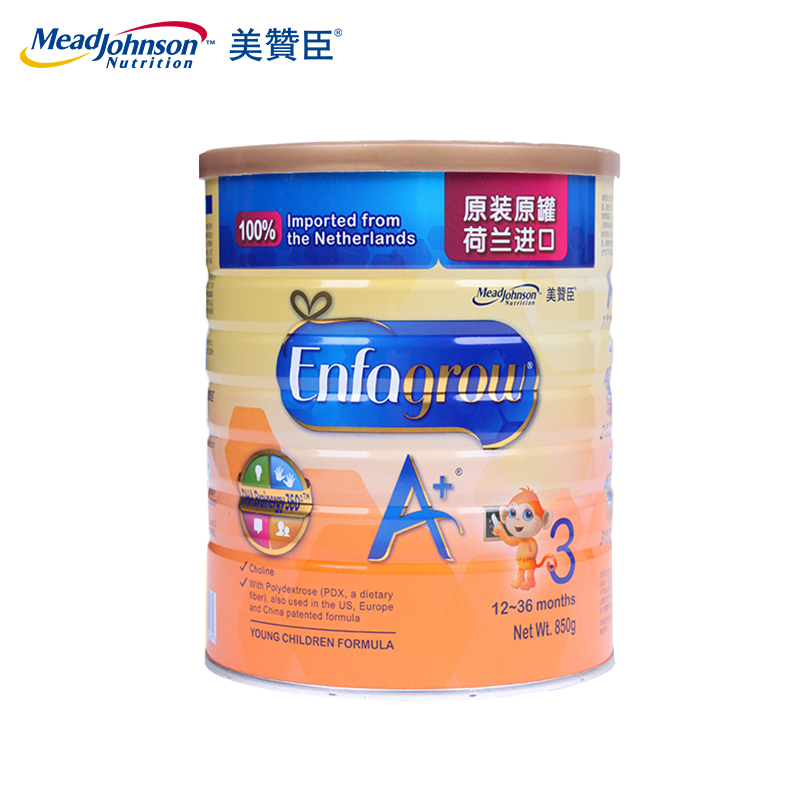 Mead Johnson 美讚臣 Enfagrow A 850g 三段