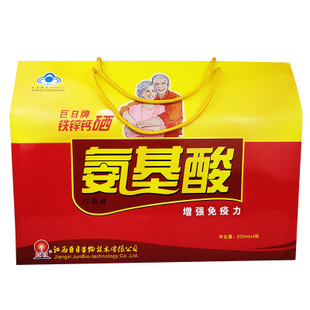 巨日牌铁锌钙硒氨基酸口服液 250ml/瓶*4瓶价格